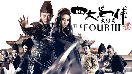 The Four 3